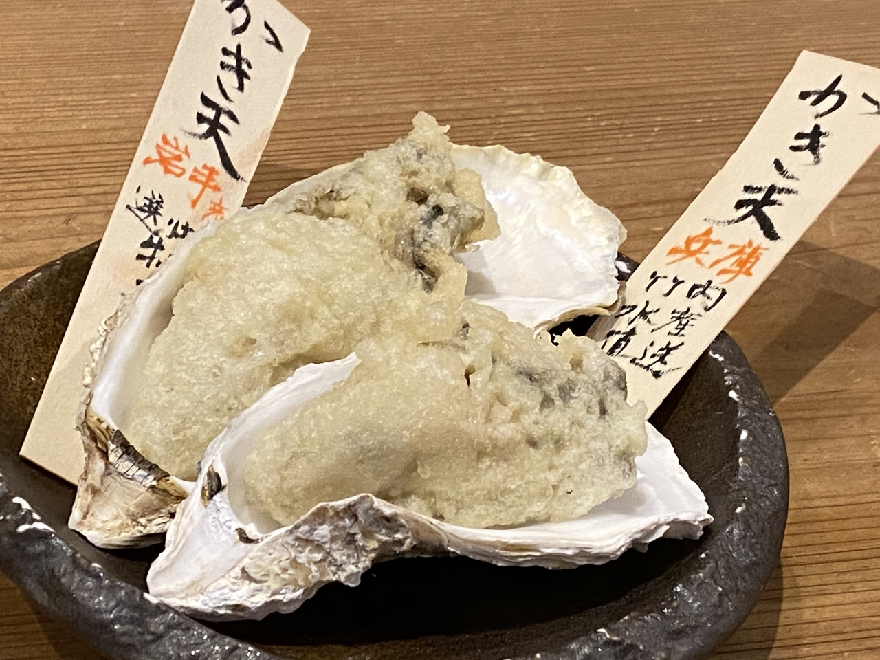 牡蠣コース
